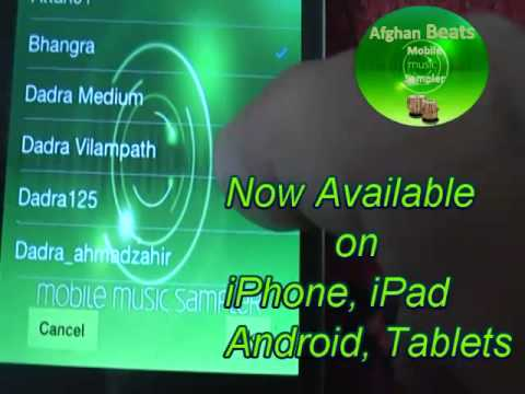 Music Sampler-Afghan beats 1 2 Download APK for Android