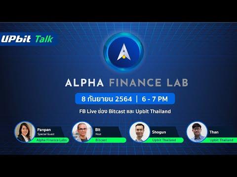 Upbit-Talk:-Alpha-x-Bitcast-ร่