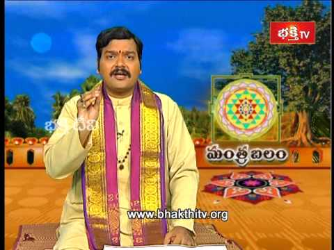 wife and husband relationship for mantras in telugu
