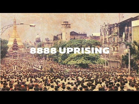 การลุกฮือ-8888-นักศึกษา-ประชาช