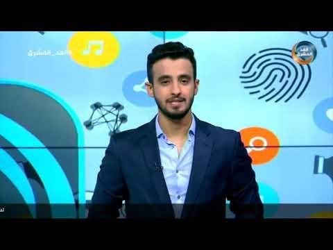 يمن تريندينغ | وحدة عدن بطل بطولة 14 أكتوبر.. الحلقة الكاملة (23 أكتوبر)