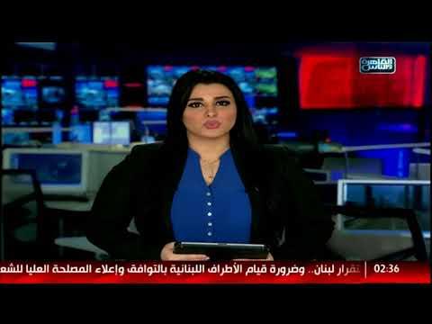 نشرة أخبار الثانية صباحا من القاهرة والناس 22 نوفمبر