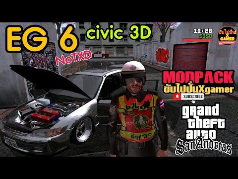 #GTAsan-🔴แจกMODรถ-EG-6-civic-3
