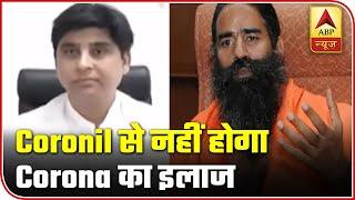 Do not compare Baba Ramdev with Maulana Saad: Doctor Kant to Pramod Krishnam - ABPNEWSTV