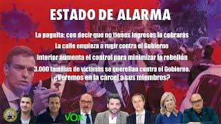 Policias de Marlaska contra los españoles de bandera, paguita por la cara y entrevista VOX Andalucía