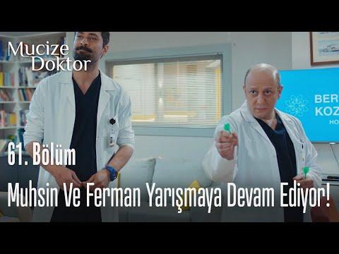 Muhsin ve Ferman yarışmaya devam ediyor! - Mucize Doktor 61. Bölüm