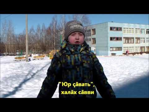 Руслан Петров. Юр ҫавать