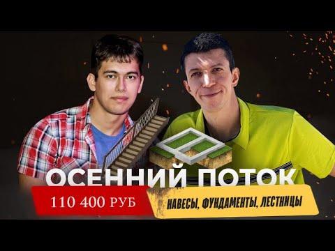 110 400 рублей, результаты в осеннем потоке Партнёрского беспредела 💥