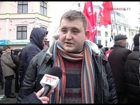 Акція «Вставай, Україно!» у Чернівцях. Думка політолога