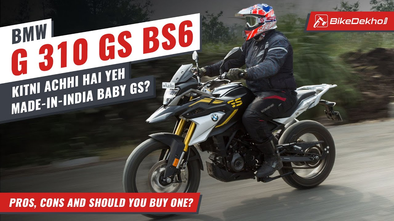 BMW G 310 GS BS6   Pros, Cons and Should You Buy One   Ideal step up to the GS brand?   In Hindi