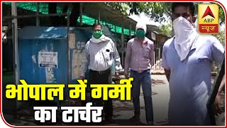 MP: Bhopal Sizzles As Temperature Soars Beyond 44 Degrees | ABP News - ABPNEWSTV