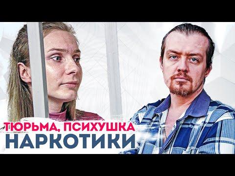 КАК «СГОРАЮТ» ЗВЕЗДЫ ДОМ-2