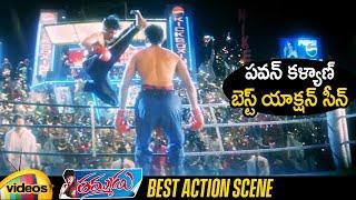 Pawan Kalyan Best Action Scene | Thammudu Movie | Pawan Kalyan | Preeti Jhangiani | Brahmanandam - MANGOVIDEOS