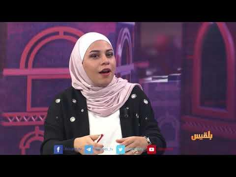 المساء اليمني | تقرير منظمة العفو الدولية عن حقوق الإنسان في اليمن | تقديم آسيا ثابت