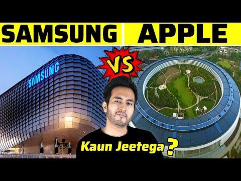SAMSUNG vs. APPLE | कौन बेहतर है? Samsung Vs. Apple Company Comparison