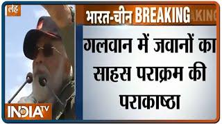 इतिहास गवाह है विस्तारवादी ताकतें मिट गई हैं: प्रधानमंत्री नरेंद्र मोदी | IndiaTV - INDIATV