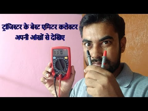 how to find transistor base emitter collector with multimeter