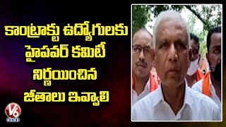 BMS Coal Sector Leader Lakshma Reddy Participates In Contract Employees Meeting | V6 News - V6NEWSTELUGU