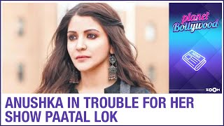 Anushka Sharma receives legal notice for use of casteist slur in her show Paatal Lok - ZOOMDEKHO
