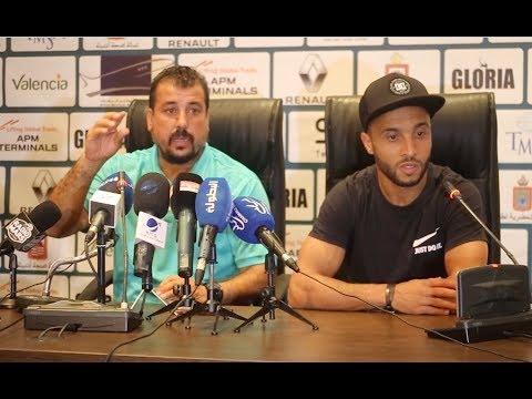 تصريح ادريس المرابط وعصام الراقي بعد نهاية مباراة ديربي الشمال