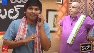 Babai Hotel 30th November 2020 Promo - Cooking Show - Kishore Das, Jabardasth Rakesh - Mallemalatv - MALLEMALATV