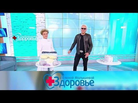 Здоровье. Выпуск от 10.11.2019 photo