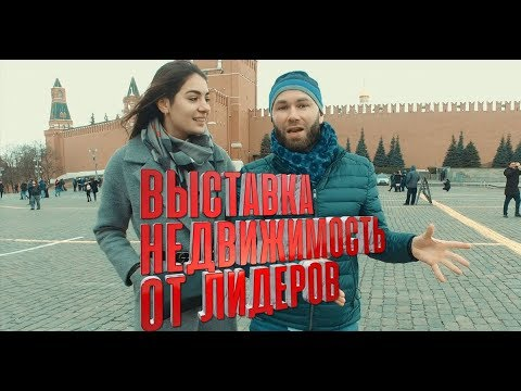 """40-я выставка """"Недвижимость от лидеров"""" photo"""