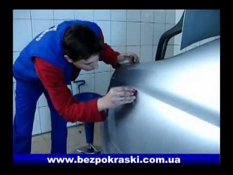 Serwis pokolizyjny na Ukrainie