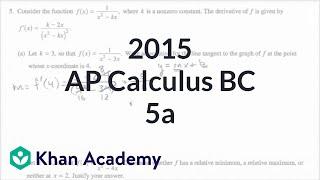 2015 AP Calculus BC 5a