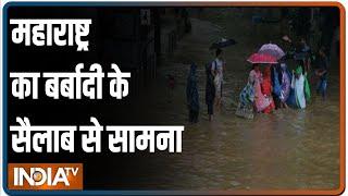 Maharashtra में आफत की बारिश से 136 की गई जान, पानी में डूबे Sangli जिले के कई गांव | Ground Report - INDIATV