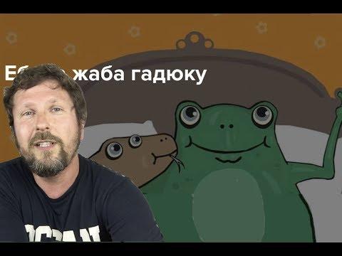 Киев. Педы против педов