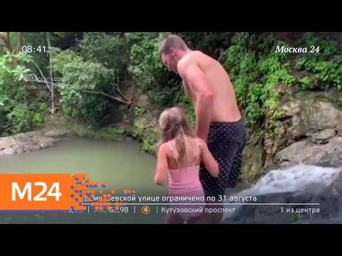 Футболиста Тома Брэди раскритиковали за прыжок с обрыва с 6-летней дочерью - Москва 24