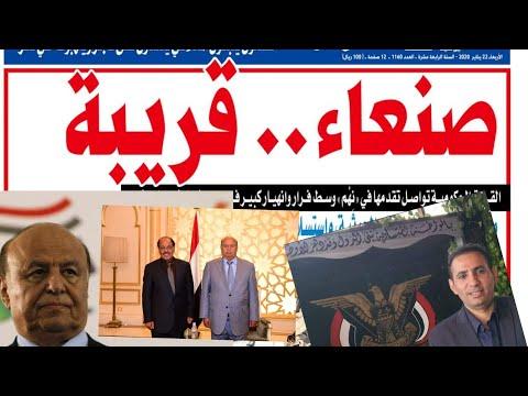 شاهد🔴|صحفي يمني مشهور يقول لن تنفعنا لا الرئاسة ولا الحكومة مالم نقم بواجبنا نحن⁉️تفاصيل كامله👍