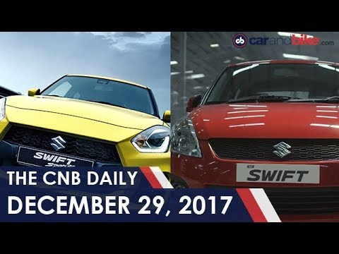connectYoutube - Maruti Stops Swift Production | Merc's 2018 Auto Expo Lineup | All-Electric Volvo V40