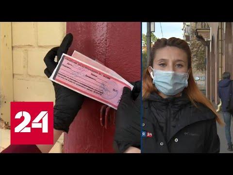 В Москве сотрудники надзорных органов ежедневно проводят рейды по соблюдению антикоронавирусных мер