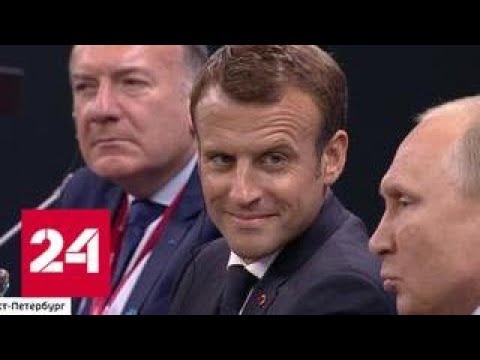 Суммы сделок ПМЭФ-2018 идут на миллиарды долларов - Россия 24