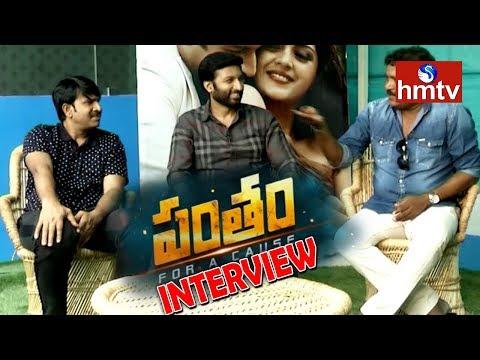 Pantham Movie Team Interview   Gopichand   Prabhas Srinu   Srinivas Reddy    hmtv