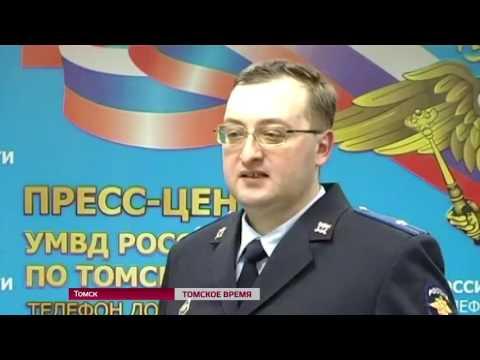 Групп лиц осуществляла незаконную банковскую деятельность в Томской области