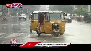 Rain Alert For Telangana For Next 3 Days | V6 Teenmaar News - V6NEWSTELUGU