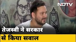 Bihar में ADG के पत्र को लेकर राजनीतिक विवाद - NDTVINDIA