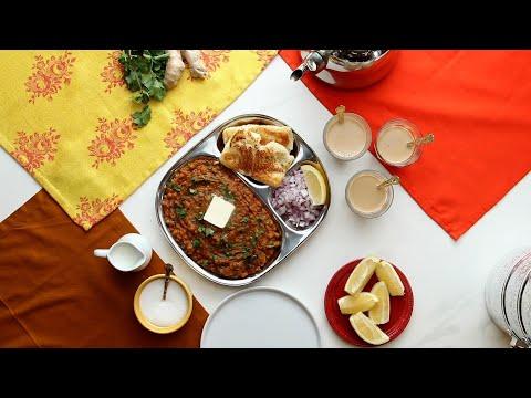 Pav Bhaji ? Tasty Recipes
