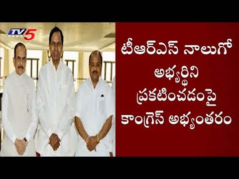 Suspense Over Candidates in Telangana MLC Elections 2019 | TV5 News