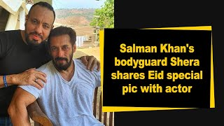 Salman Khan's bodyguard Shera shares Eid special pic with actor - BOLLYWOODCOUNTRY