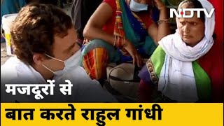 Rahul Gandhi ने प्रवासी मजदूरों से की थी बात, अब Video जारी - NDTVINDIA