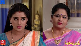 Manasu Mamata Serial Promo - 24th October 2020 - Manasu Mamata Telugu Serial - Mallemalatv - MALLEMALATV