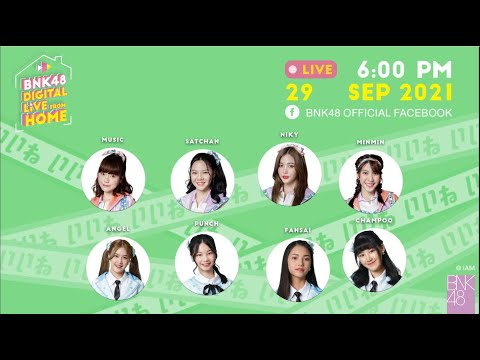 BNK48xCGM48LiveFromHome-|-BNK4