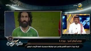 محمد الصدعان: لا نستطيع أن نوفي حسين عبدالغني حقه هو مثال يحتذى به