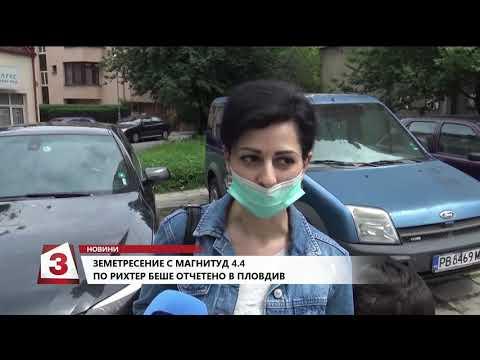 Централна емисия новини на Канал 3 на 01.05.2020 г.