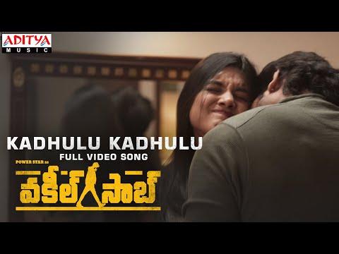 #KadhuluKadhulu Full Video Song - VakeelSaab   Pawan Kalyan, Shruti Haasan   Sriram Venu   Thaman S
