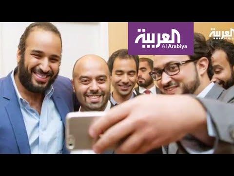 """""""أمير الشباب"""" لقب اعتاد السعوديون إطلاقه على محمد بن سلمان"""